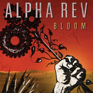 AlphaRev-Bloom